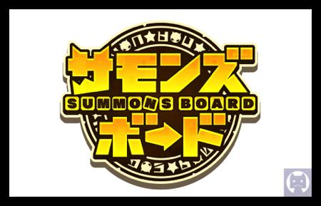 Summonsboard 1 001
