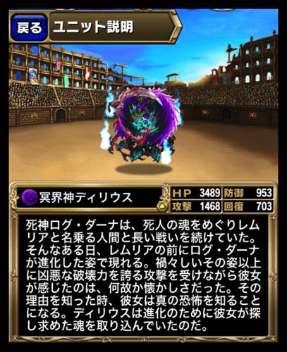 Th DropShadow ~ bf unit375