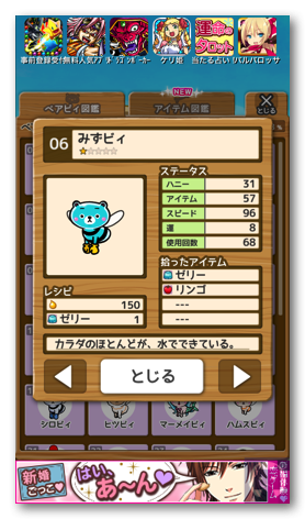 Bearbee3 002