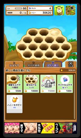 Bearbee5 001
