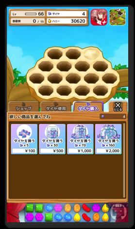 Bearbee5 003
