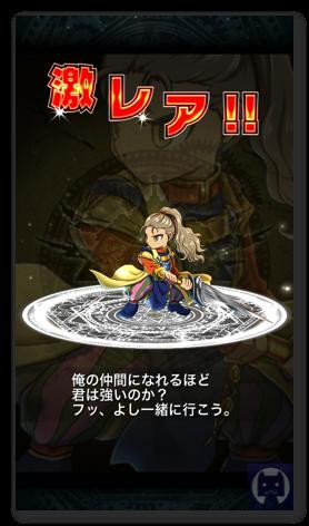 Bravefrontier0307 2 006