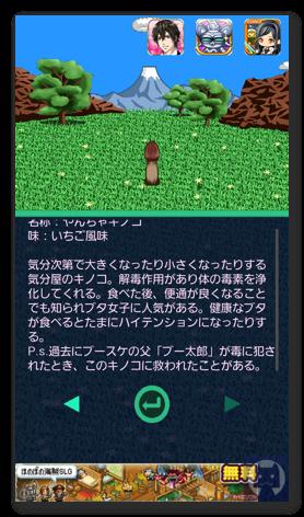 Butasama5 001