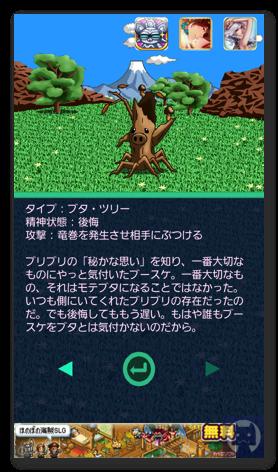 Butasama5 002