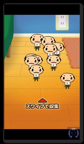 Chikkoi3 010