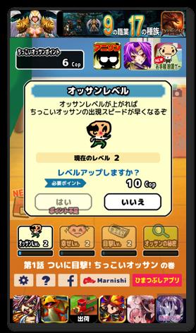 Chikkoi3 015