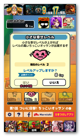 Chikkoi3 016
