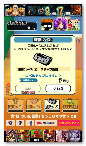 Chikkoi3 017