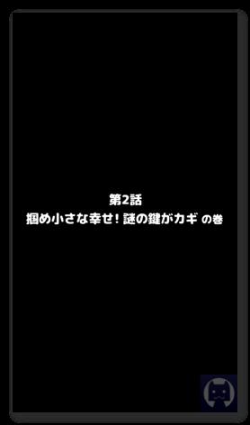 Chikkoi3 023