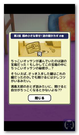Chikkoi3 025