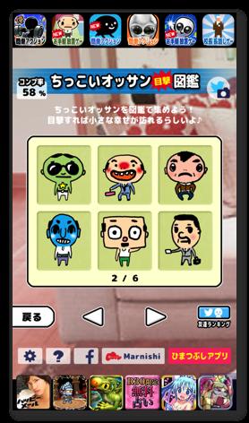 Chikkoi4 001