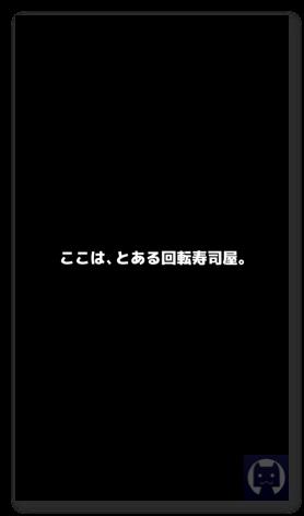 Donzoko1 001