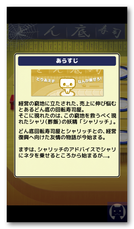 Donzoko1 006