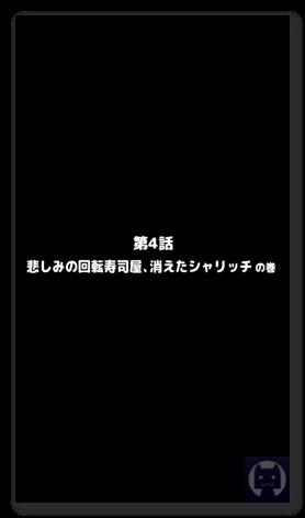 Donzoko4 006