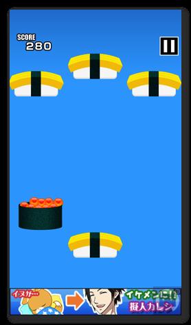 Ikura2 004