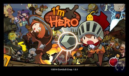 Im hero1 009