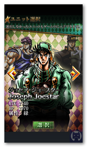 Jojo2 003