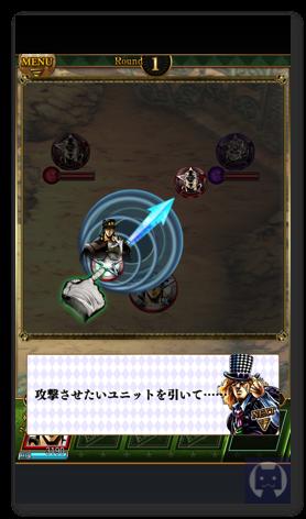 Jojo2 004