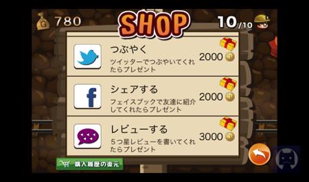 Kitikutrocco3 001