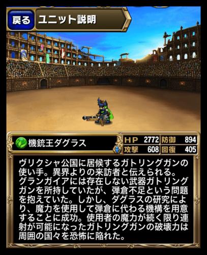 Th DropShadow ~ bf unit160