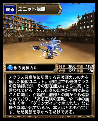 Th DropShadow ~ bf unit335