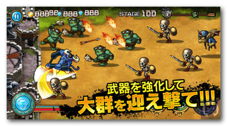 DragonDefence 004