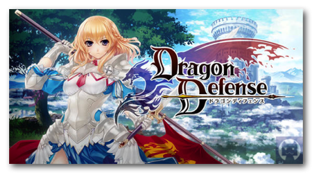 DragonDefence 005