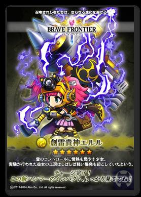 Bravefrontier0409 1 003