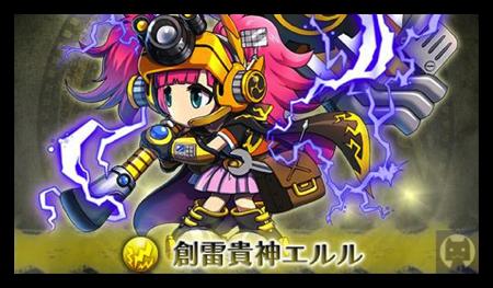 Bravefrontier0409 2 001
