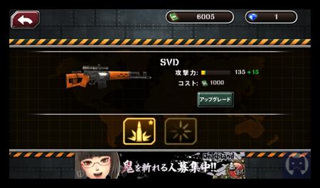 Gunstrike2 1 017