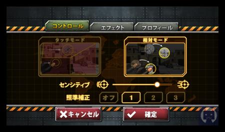 Gunstrike2 2 001