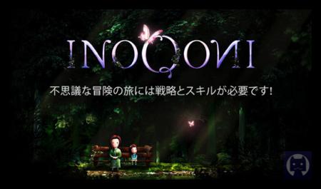 InoQoni 002