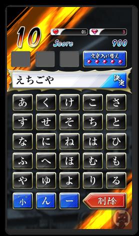 Kutisaki1 006