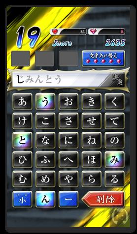 Kutisaki1 036