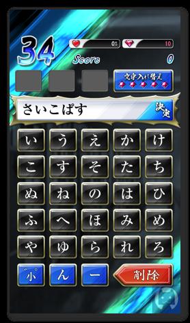 Kutisaki1 059