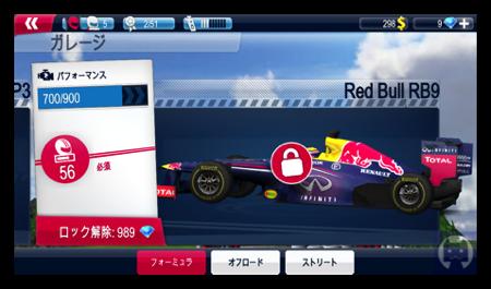 Redbullracers1 033