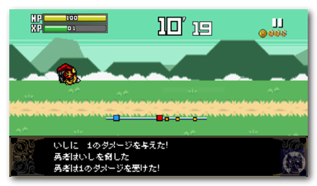 Sibaraku1 011