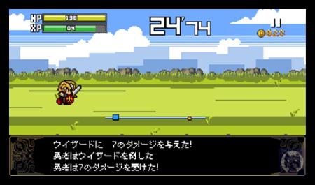 Sibaraku1 015
