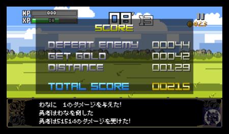 Sibaraku1 016