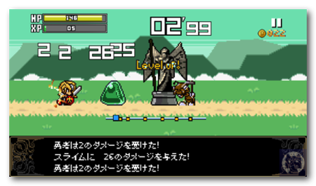Sibaraku1 018
