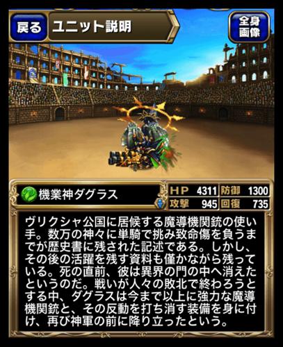 Th DropShadow ~ bf unit443