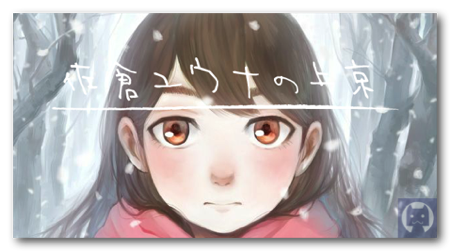 Yuuna2 1 001