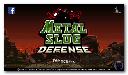 METAL SLUG DEFENSE1 005