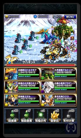 Bravefrontier0501 004