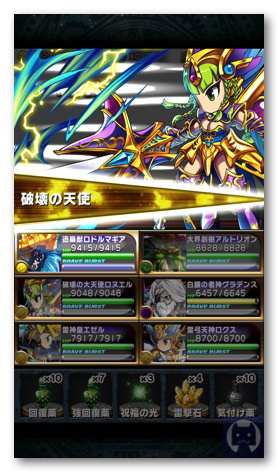 Bravefrontier0501 006