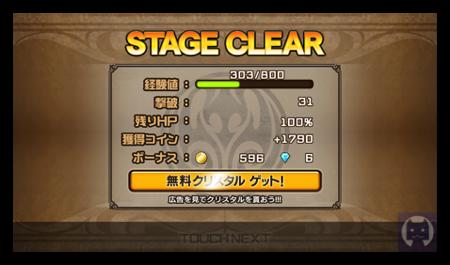 Dragondefense1 010