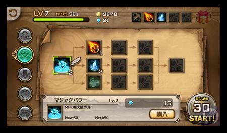 Dragondefense2 002