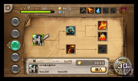 Dragondefense2 003
