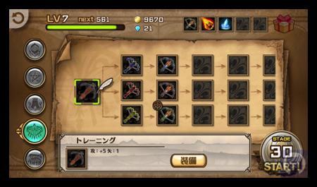 Dragondefense2 004