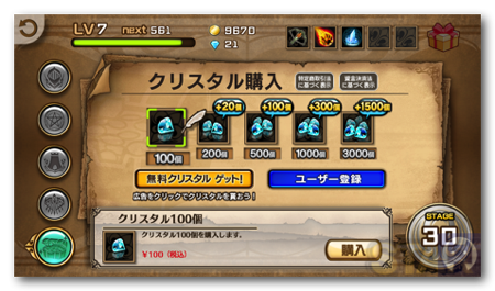 Dragondefense3 001